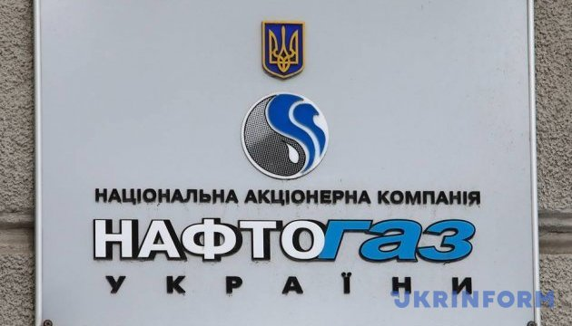 Naftogaz comments on Merkel's statement about Nord Stream 2