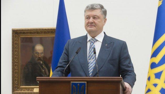 Poroshenko calls on Europe to reconsider its position on Nord Stream 2