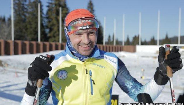 Winter Paralympics 2018: Ukraine's Vitaliy Lukyanenko wins 'gold'