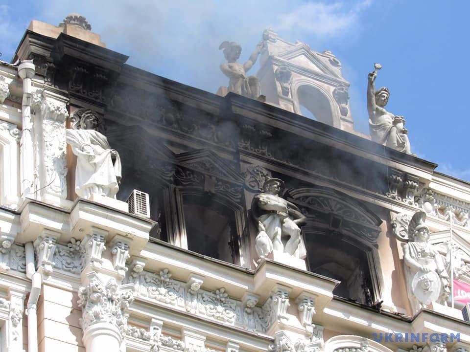 Вцентре столицы вспыхнуло историческое здание