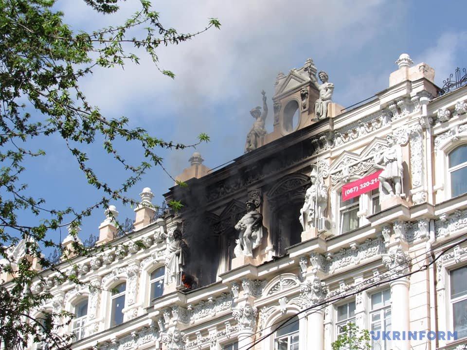 Вдоме наГородецкого вцентре столицы Украины появился пожар