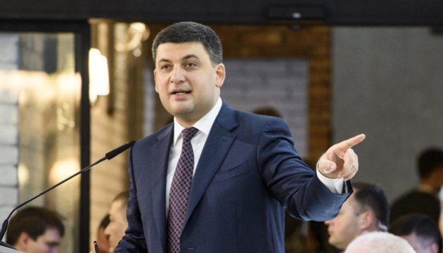 PM Groysman: Ukraine could sign free trade agreement with Turkey in 2018