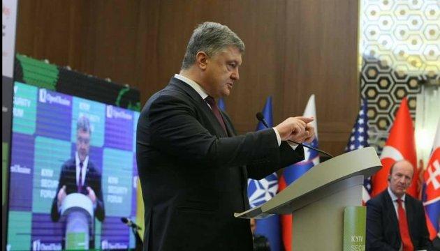 Poroshenko calls on EU to synchronize anti-Russian sanctions with United States
