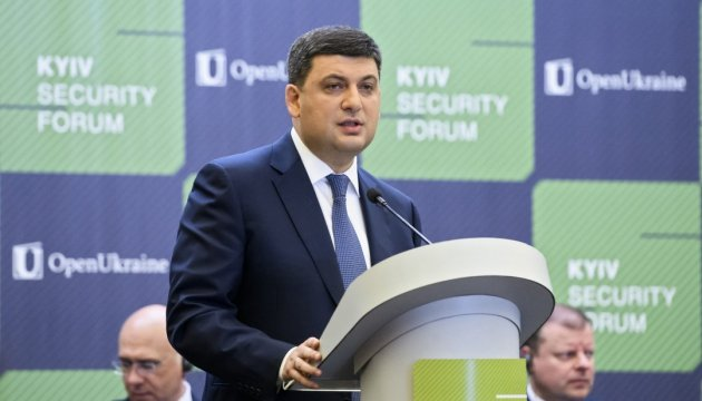 Decentralization, agrarian support programs to improve situation in rural areas – Groysman