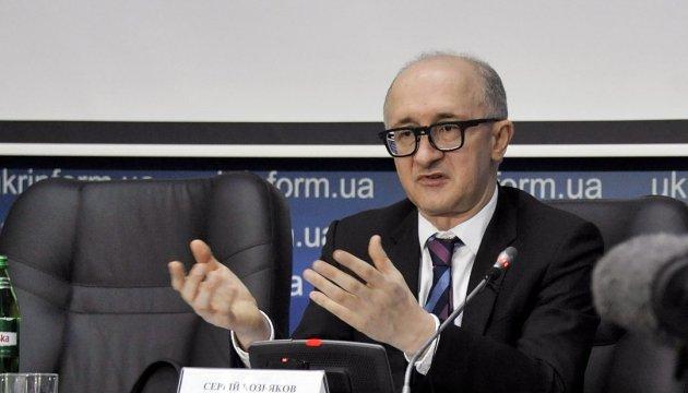 Public Integrity Council established to assist Higher Qualification Commission of Judges – Koziakov