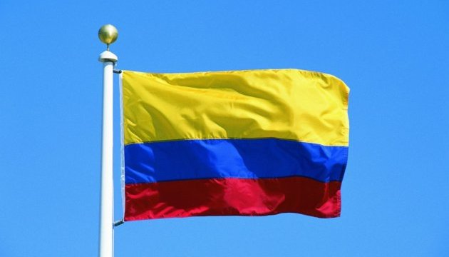 Ukraine is in visa waiver talks with Colombia