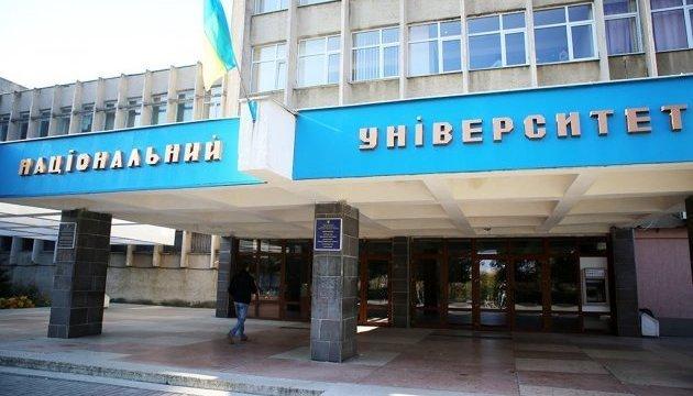 Uzhgorod university opens first genomics center in Central Europe