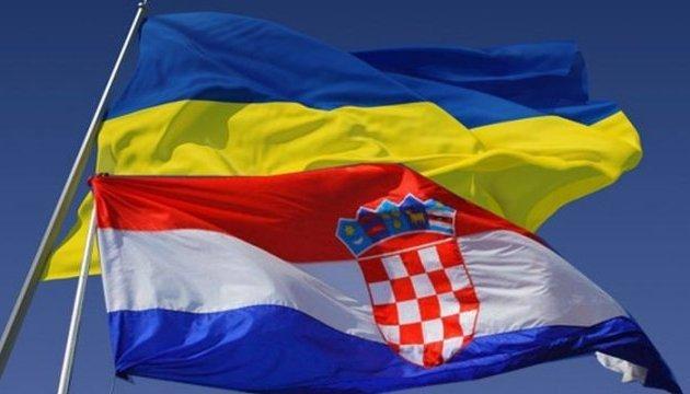 Croatia supports territorial integrity of Ukraine
