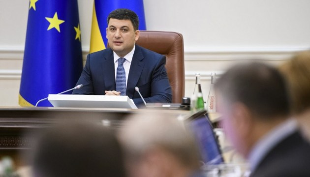 PM Groysman: Economic growth of 5 percent or more absolutely realistic