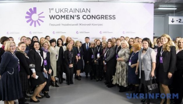 First Ukrainian Women's Congress begins in Odesa
