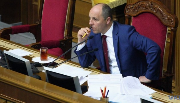 Ukraine interested in developing relations with Great Britain - Parubiy