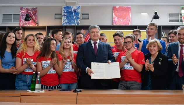 Poroshenko expects Ukraine to join EU and NATO by 2030