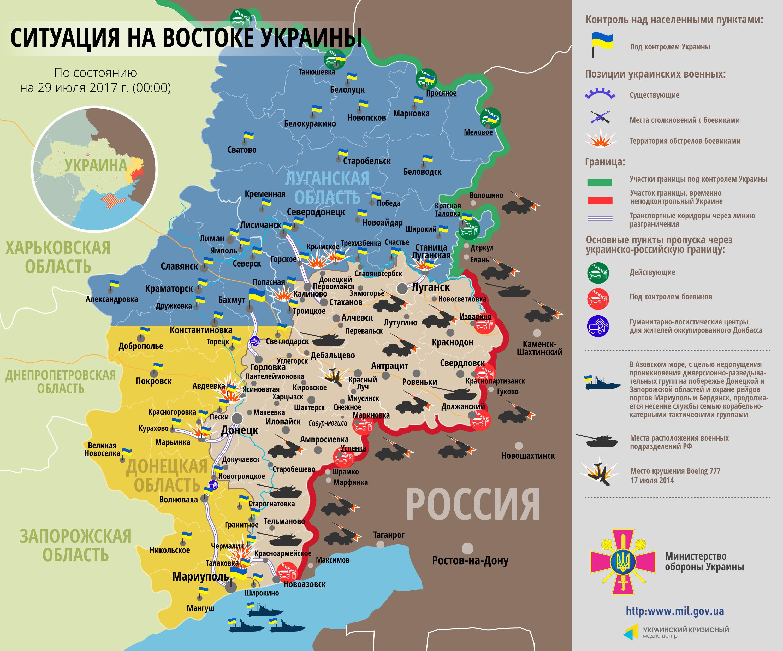 Штаб АТО: Боевики накрыли огнём изгранатомета дома мирных граждан Марьинки
