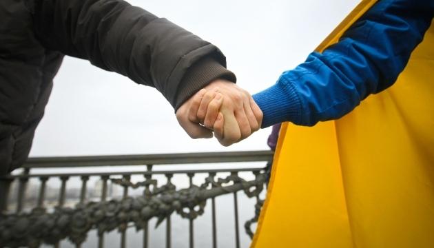 День Соборності: між містечками на Донеччині створили
