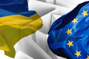 В Україну приїде делегація Єврокомісії з оцінки допомоги Донбасу