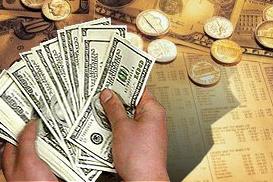 NBU osłabił kurs wymiany hrywny