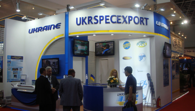 Ukrspecexport fulfills two contracts for law enforcement agency, army