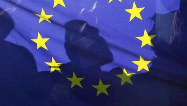 L'UE va cesser le financement de programmes de coopération transfrontalière avec l'Ukraine