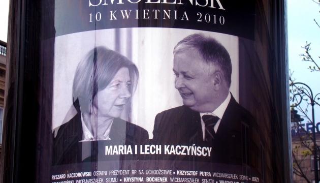 Польща вимагатиме від РФ уламки літака Качинського через суд у Гаазі