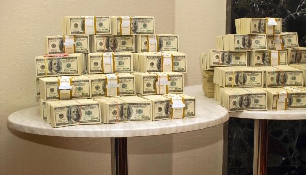 Американец выиграл в лотерею $420 миллионов