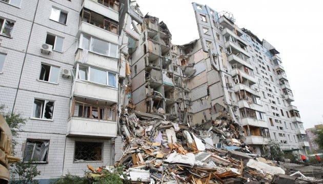 У Дніпрі ухвалили програму реконструкції ветхого й аварійного житла