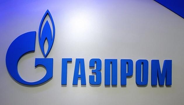 Газпром обжаловал решение суда в ценовом споре с польской PGNiG