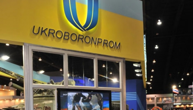 PM Groysman advises Ukroboronprom head to resign