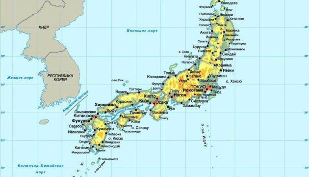 Японія пропонує Росії план розвитку спірних островів – ЗМІ