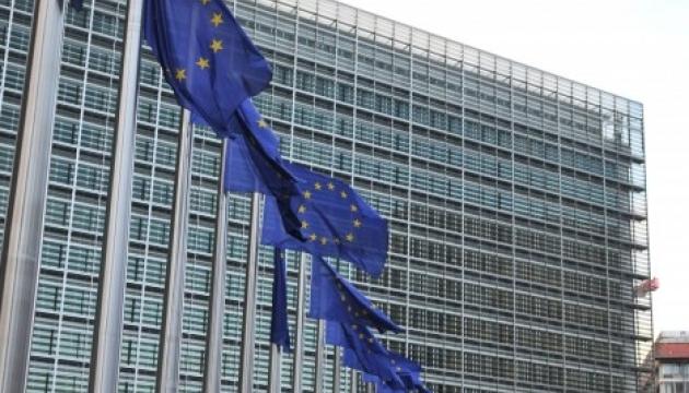 Le Conseil de l'Europe et l'UE lancent un projet en Ukraine pour garantir les droits des minorités nationales