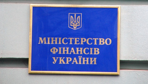 Ryazantsev appointed as head of Payments Verification and Monitoring Office of Finance Ministry
