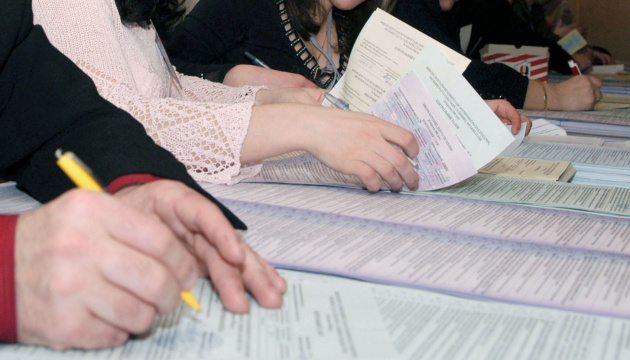CEC registers 136 official observers