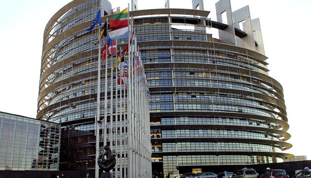 Сегодня Европарламент выберет нового президента