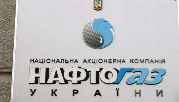 Naftogaz increases net profit in 2017 due to victory in Stockholm arbitration