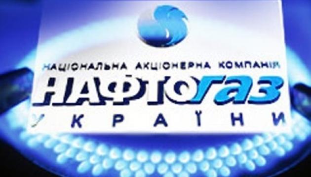 DTEK-Naftogaz to actively participate in oil, gas field development