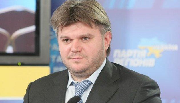 Ставицький сфальшував документи, щоб отримати громадянство Ізраїлю — ГПУ
