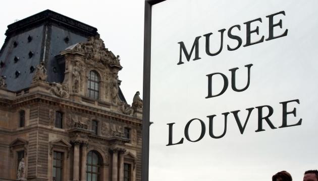 У Франції за посиленої безпеки відкрили Дні європейської культури