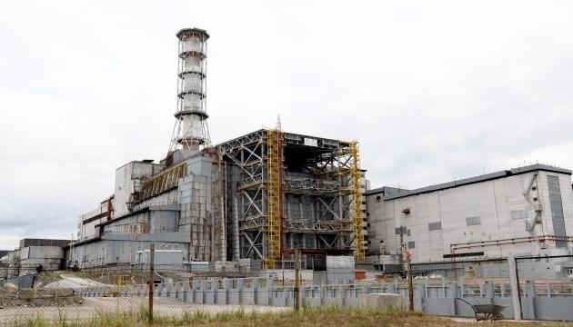 Чорнобильське питання: у Лондоні зібралися вкладники