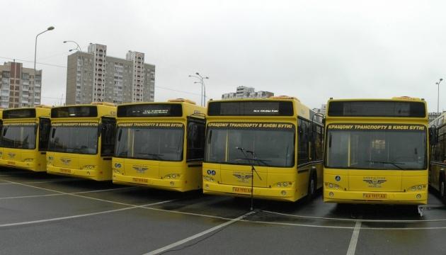 Монетизація: уряд пояснив рішення про 30 поїздок