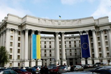 Ukrainian Foreign Ministry calls on Russia to take real steps to resolve conflict in Donbas