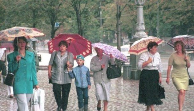 Ukrainians warned of heavy rains and thunderstorms
