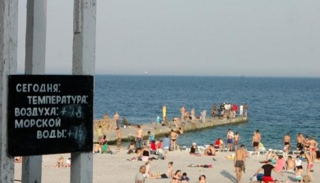 температура москву морской воды одесса термобелье
