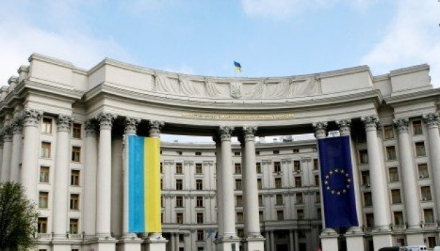 Foreign Ministry: Diplomat expelled from Budapest has returned to Ukraine