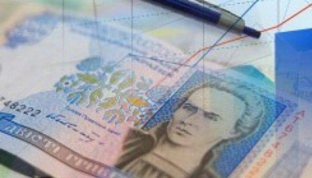 Offizieller UAH-Wechselkurs