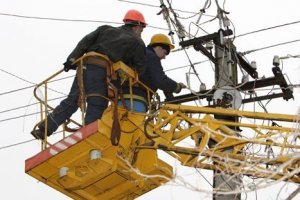 Over 200 towns and villages in Ukraine left without electricity due to bad weather
