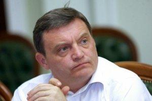 El tribunal arresta a Grymchak por 2 meses