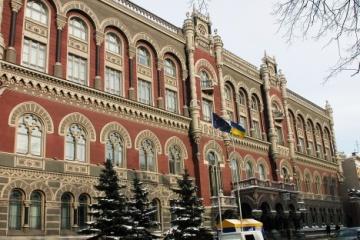 乌国家银行指出了今年的经济风险
