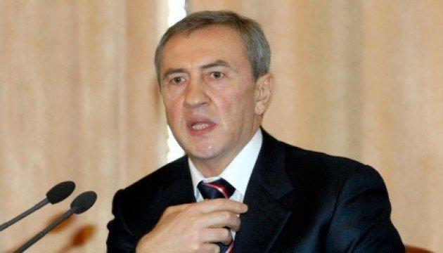 SBU puts ex-Kyiv mayor on wanted list