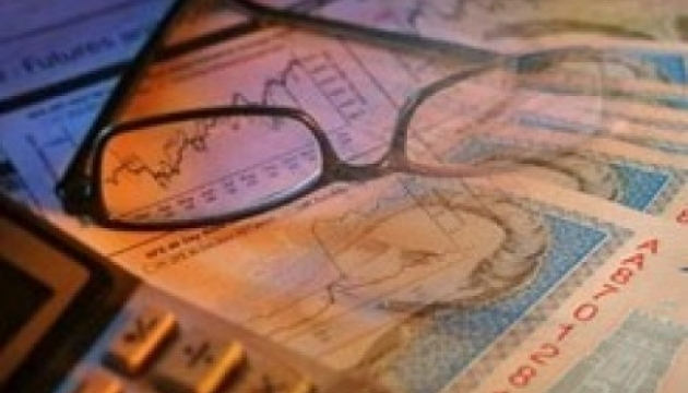 Нацбанк повысил курс гривни
