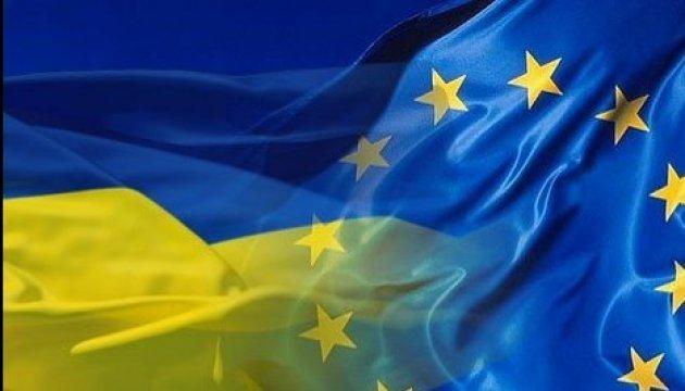 Представительство ЕС объявило конкурс для молодежи