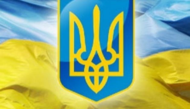 Kolesnikov Wants To See National Flag In Every Ukrainian Window
